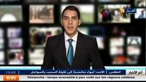 اقتصاد: علي حداد يواصل حملته الانتخابية لرئاسة منتدى رؤساء المؤسسات
