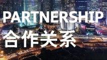 Premieren-Feuerwerk in Shanghai beim VW-Konzern