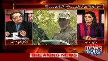 Dr Shahid Masood Response On Zulfiqar Mirza Statement