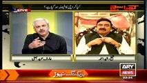 Chaudhry Nisar Ke Baap Ne Shaikh Rasheed Ko Kya Kaha..Shaikh Rasheed Reveals
