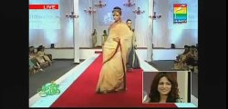 Model Ayyan Morning With Hum May 19 0002 - YouTube