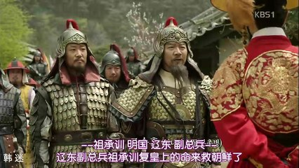 懲毖錄 第22集 Jingbirok Ep22