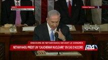 Discours de Benyamin Netanyahou devant le Congrès des États-Unis
