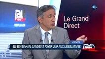 L'invité du Grand Direct - Eli Ben-Dahan - 20/01/2015