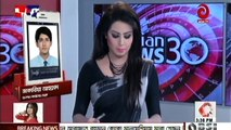 Bangla News 22 April 2015 - Latest Bangladeshi News