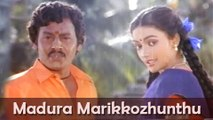 Madura Marikkozhunthu - Ramarajan, Shantipriya - Enga Ooru Pattukaran - Tamil Super Hit song