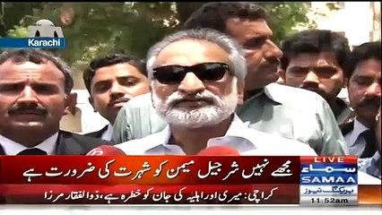 Mein Zardari Ki Shalwaar Utaar Raha Hoon, Jo Jald Hi Phatne Wali Hai – Zulfiqar Mirza