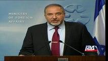 European Parliament recognizes Palestine