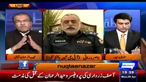 IG KPK Nasir Durrani Telling What he said to KPK Government before joining as a IG KPK