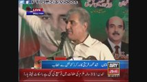 Vice Chairman PTI Shah Mehmood Qureshi Speech PTI Convention Multan 28 April 2015 (Incomplete)