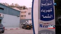 تقرير مصور - اسرائيل تقطع الكهرباء عن مناطق مختلفة في الضفة الغربية