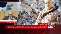 مجلس النواب الأردني يستنكر اعدام داعش للطيار معاذ الكساسبة