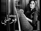 Elissa..Mawtini-اليسا..موطني