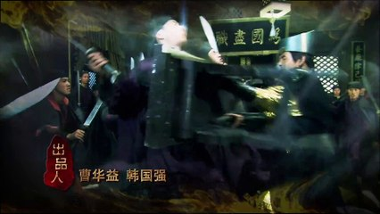 神探包青天 第28集 The Detective Bao Zheng Ep28