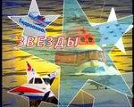 Wings of RUSSIA   Kamov helicopter Kamov 32 Kamov 50 Black shark