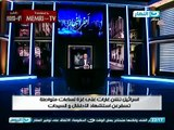Egyptian TV Hosts Slam Hamas Leaders: We Are Sick and Tired of You