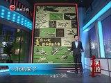 美国第六代战斗机来了- 20130502  【新闻延长线】