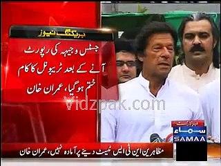 Imran Khan responds to PM Nawaz Sharif