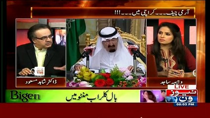Live With Dr Shahid Masood - 29th April 2015