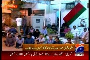 Part 2: Address of MQM Quaid Altaf Hussain to Workers at Ninezero