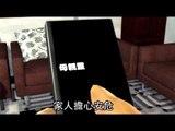 斬斷畸戀 人妻慘遭悶殺 2011.04.12