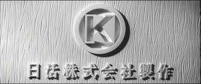 Öldürme Arzusu   - Koroshi no rakuin  Fragmanı