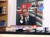 Funny Calls Tezabi Totay Chacha Boota Angerji New Funny Punjabi Totay Punjabi Dubbing