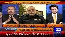 1We Have Decreased Terrorism Upto 60% In KPK - IG KPK Nisar Durrani