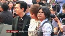 LEE JUNG-JAE JOINS KOREAN-CHINESE FILM, THE DAY OF INVERSION 이정재, 한중 합작영화 '역전의 날'로 대륙 진출