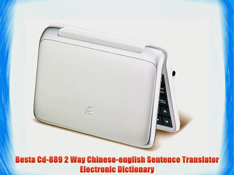 Besta Cd-889 2 Way Chinese-english Sentence Translator Electronic Dictionary