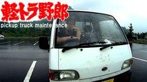 Japanese Mini Truck[ タコメーターをつけよう!  ]軽トラ野郎