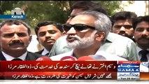 Zulfiqar Mirza na Asif Ali Zardari Ki Shalwar Utar di - PPP ex president of Pakistan Asif Ali zardari in Allegation