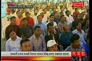 Today Bangla News Live 1 May 2015 On Somoy TV All Bangladesh News
