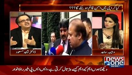 London Mein Jab APC Hui Thi Tu Nawaz Sharif Ne Kia Condition Rakhi Thi Samne..Dr Shahid Masood Telling