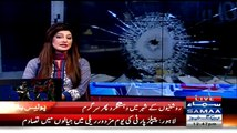 Breaking: DSP assassinated in Karachi, he was with SSP Rao during yesterday's Press Conference
