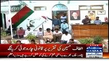 Ajj Kal Mein MQM Ke Khilaf Pak Army Ke Khilaf Bolne Par Karwai Hogi :- Nadeem Malik