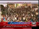 MQM Women workers forced Slain workers victim families to leave Nine Zero as they were interrupting during Altaf Hussain
