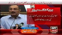 Kashif Abbasi Views On MQM Haider Abbas Rizvi And Kanwer Naveed Involved In Karachi School Cracker Attack