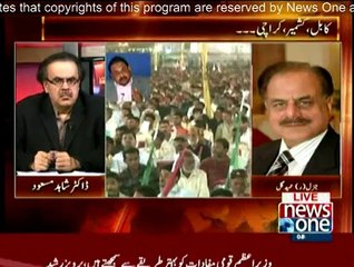 Live With Dr. Shahid Masood - 1st May 2015