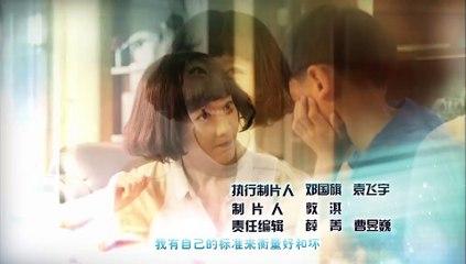 酷爸俏媽 第36集 Ku Ba Qiao Ma Ep36