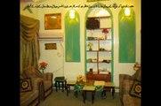 Ghous ul Azam Hazrat Sheikh Abdul Qadir Jilani R.A  darbar