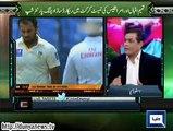 Dunya News - Extra attacking brought Pakistan under pressure: Rashid Latif