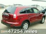 2008 Honda CR-V #045271 in Dallas Fort Worth Granbury, TX - SOLD