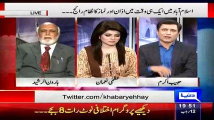 Haroon Rasheed Funny Taunts On Imam Kaba Sheikh Abdul Rehman Al-Sudes