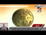المجلس الأعلى للقوات المسلحة: «السيسي» يترشح للرئاسة تحت رغبة الشعب