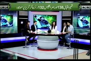 Pakistan bowlers should know where to bowl in Test match: Imran Nazir Extra attacking brought Pakistan under pressure