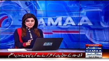 Nawaz SHarif Response On Altaf Hussain Statement Against Pak Army