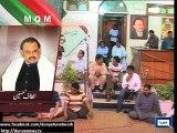 Dunya News - PTI to move KP, Sindh, Punjab assemblies against Altaf Hussain