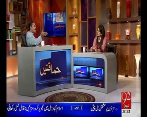 Himaqatain EP 28, 27 April 2015