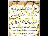 zakat in islam urdu